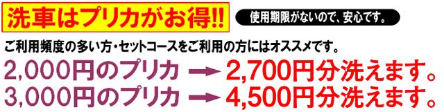 20130121_001